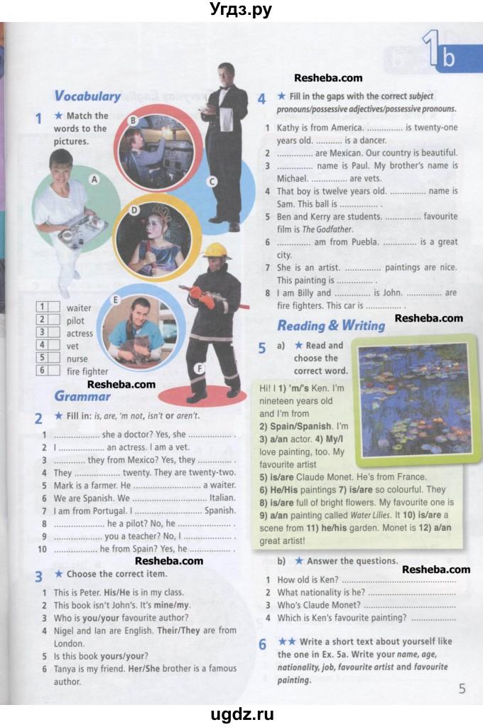 ГДЗ по английскому языку 7 Starlight workbook