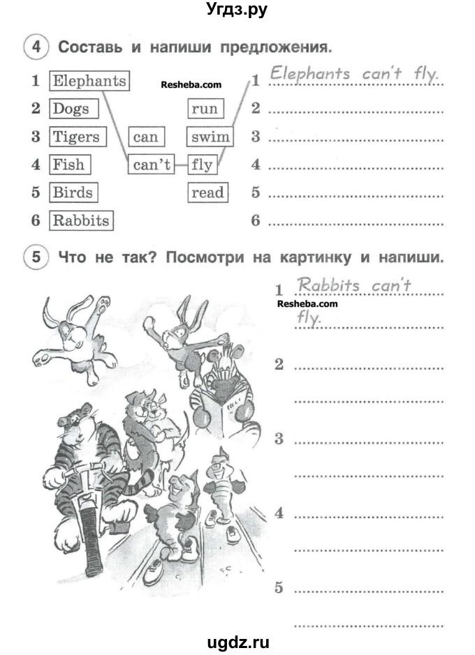 Картинки надписями, открытка по английскому языку 2 класс рабочая тетрадь