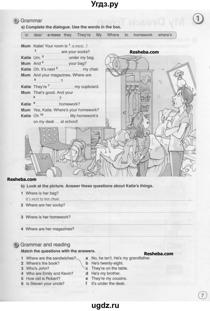 Учебнику гдз по класс языку по комарова английскому а ю 5