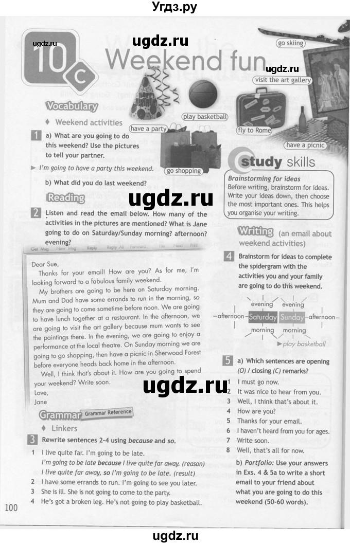 Гдз По Английскому Языку 6 Классы Spotlight Учебник Перевод