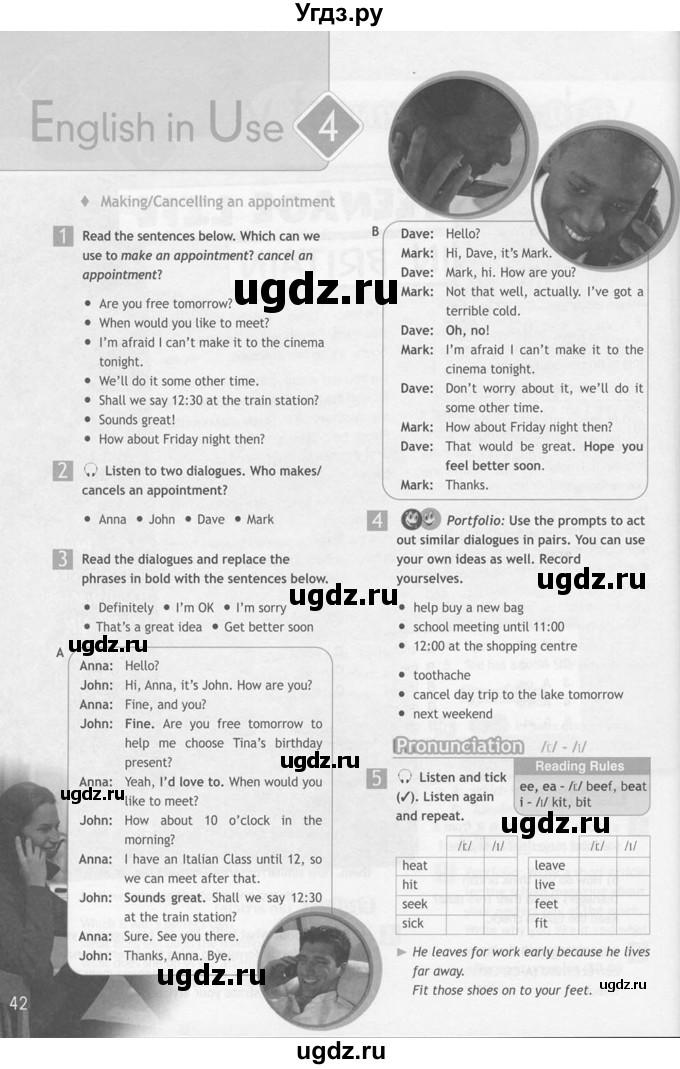 Решебник По Английскому 5 Класс Solutions Elementary Workbook