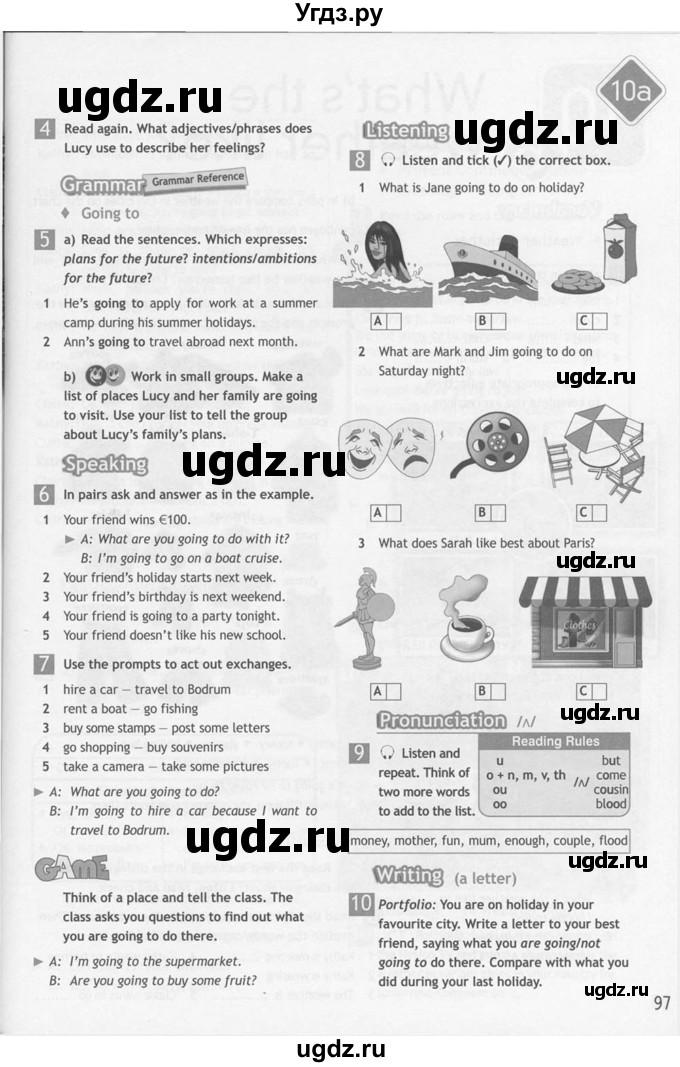 скачать английский 6 решебник класс ваулина