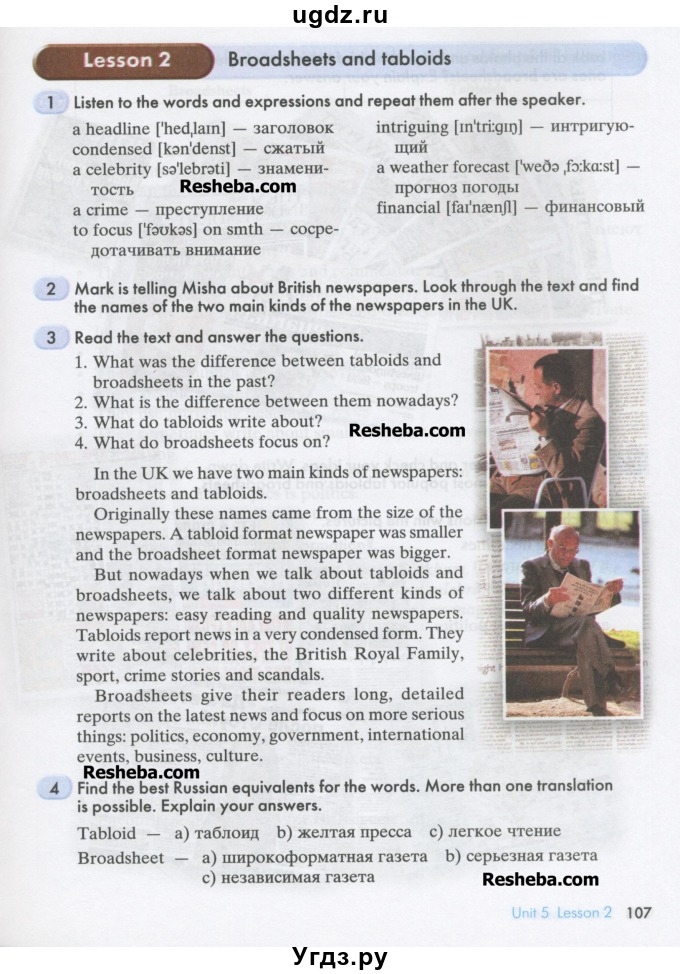 differences between tabloid and broadsheet newspapers essay
