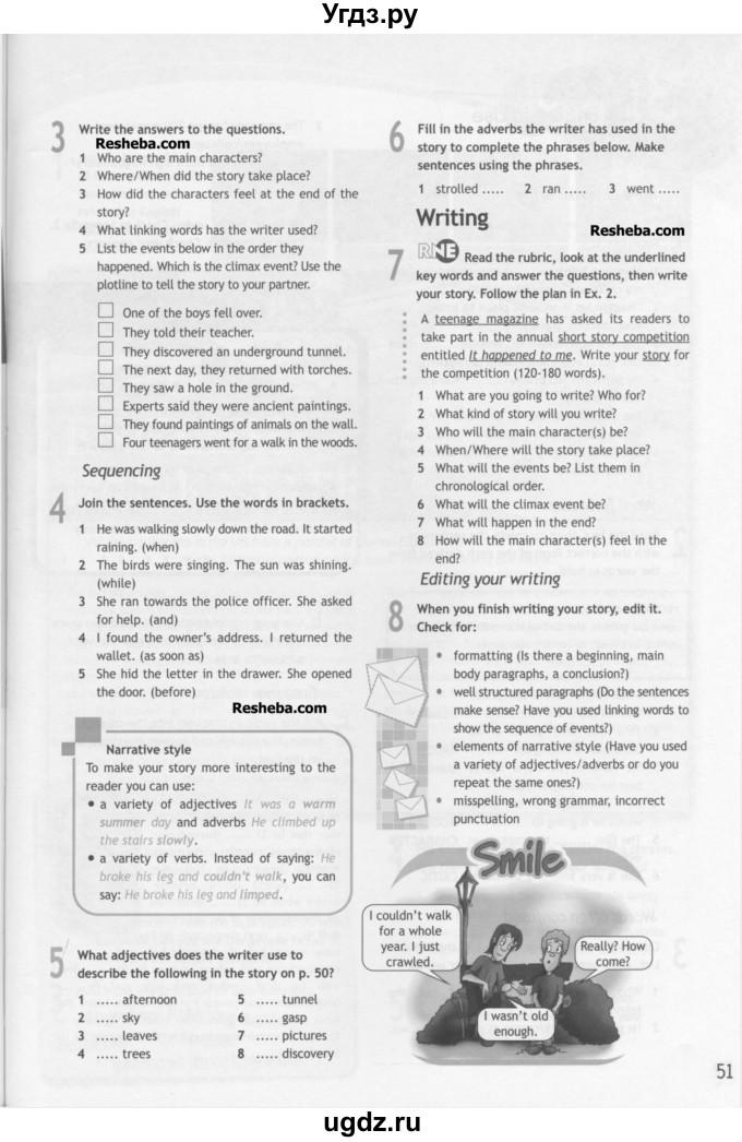 spotlight учебнику за 3 класс к решебник