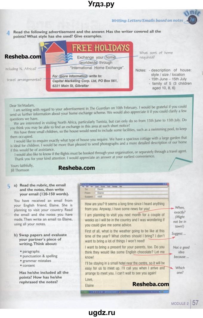 решебник по английскому старлайт 9