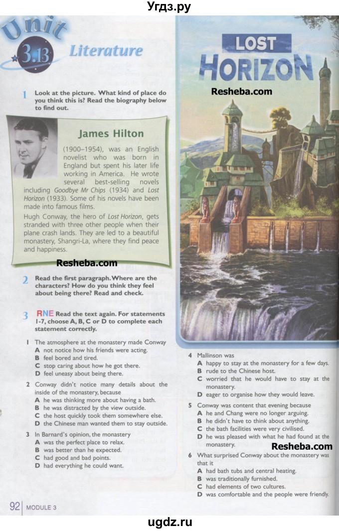 Гдз класс учебник английский 10 starlight