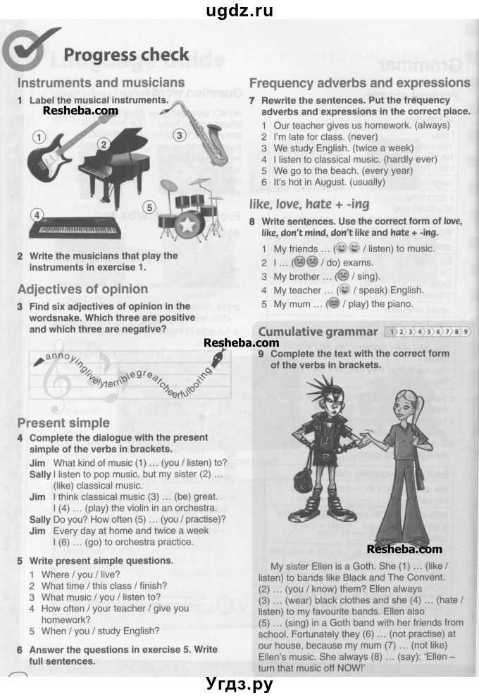 Решебник Комарова Ларионова 9 Класс