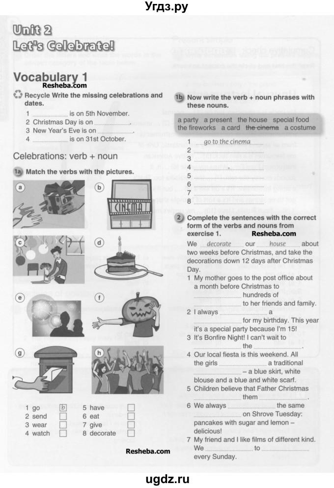 ГДЗ по англ 7 класс Комарова