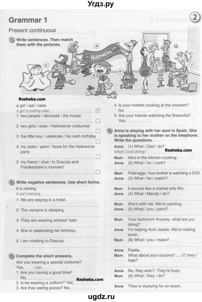 английский язык учебник 7 класс макбет