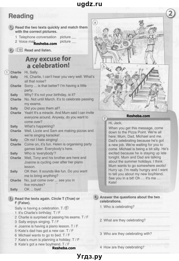Решебник задач и ГДЗ по Английскому языку 7 класс Комарова Ю.А., Ларионова И.В., Макбет К.