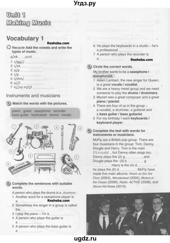 гдз по английскому 8 класс комарова ларионова билсборо