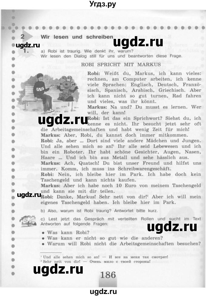 Готовые домашние задания по немецкому языку 5 класс бим