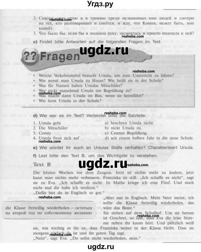 Atemberaubend Charakterisierung Arbeitsblatt Ideen - Arbeitsblätter ...