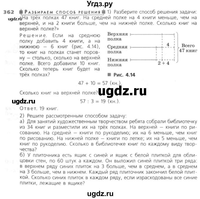 Гдз по математике 5 класса с.б.суворова дрофеев