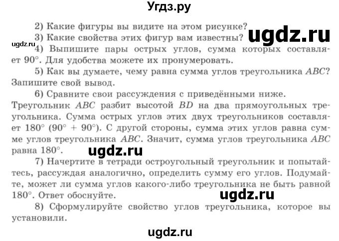 Готовые домашние задания по и.и.зубарева и а.г. мордкович класс