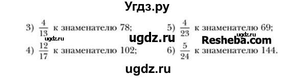 Номер 237 по математике мерзляк