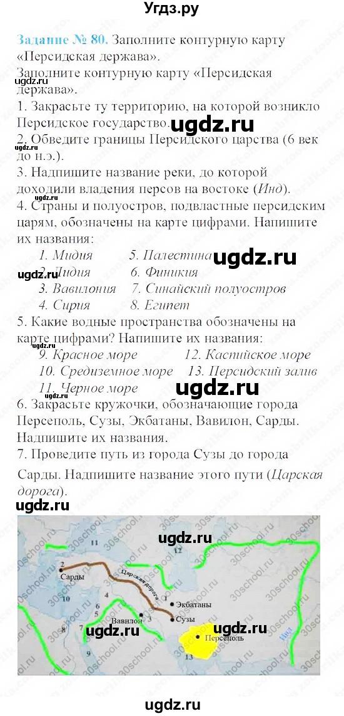 Краткие рассказы по истории кыргызстана 5 класс