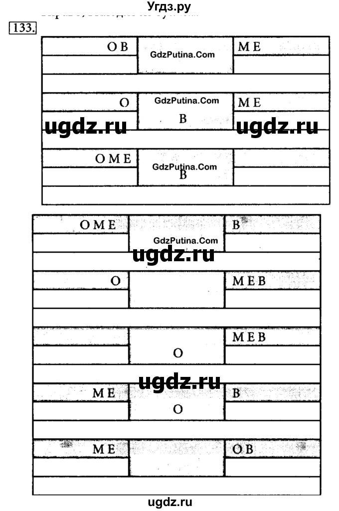 Решебники гдз по информатике за 5 класс л босова