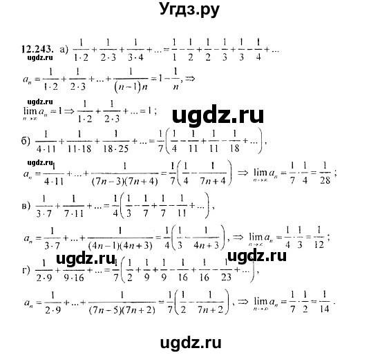 Решебник галицкий гдз 8 класс алгебра