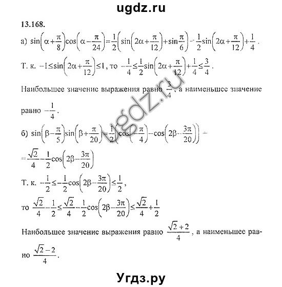 Задач алгебре сборник по по алгебре класс галицкий гдз 8 алгебра класс 8