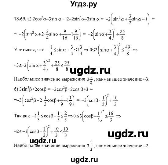 гдз сборник задач по алгебре 8 класс галицкий м.л гольдман а.м звавич л.и