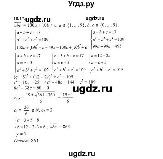 Скачать решебники 8 класс украина