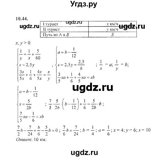Гдз I Алгебра 8 Звавич