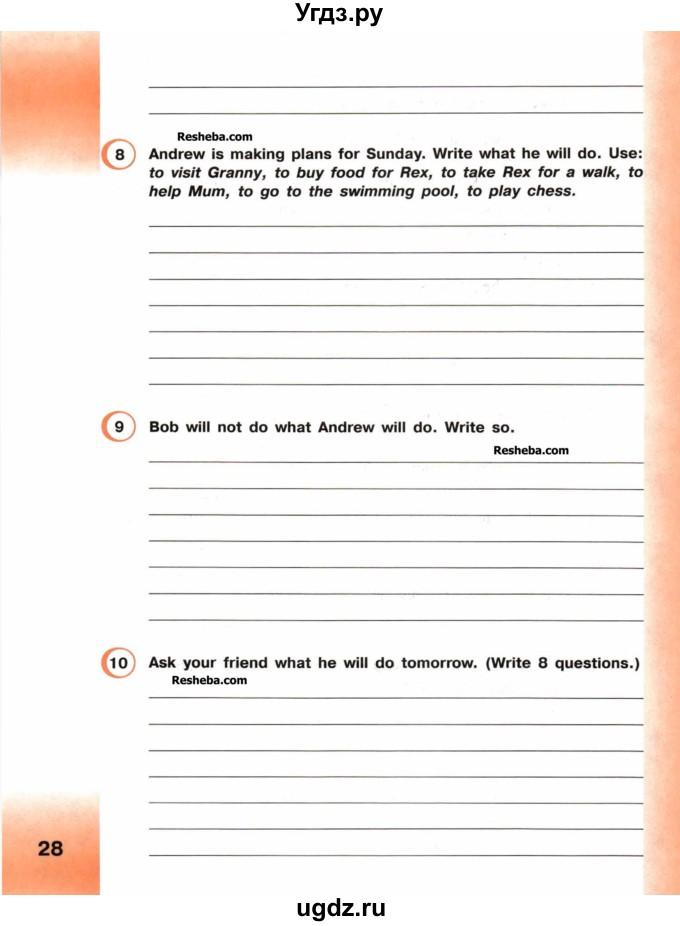 Английскому верещагина домашние рабочая тетрадь готовые задания по