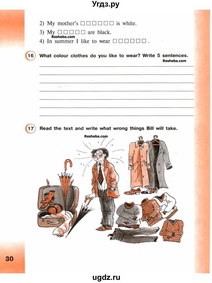 Гдз по английскому языку 4 класс биболетова верещагина