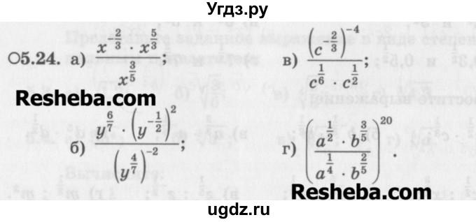 а.г мордкович смирнов 11 класс учебник математика