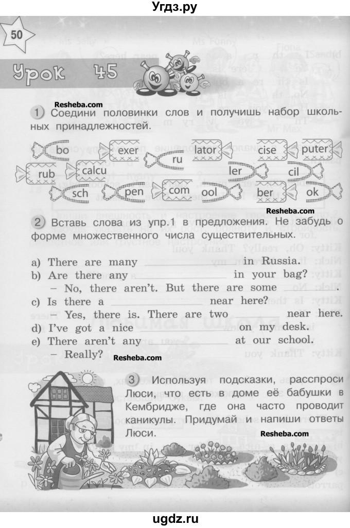 Гдз По Английскому 2 Класс Тетрадь Тер Минасова