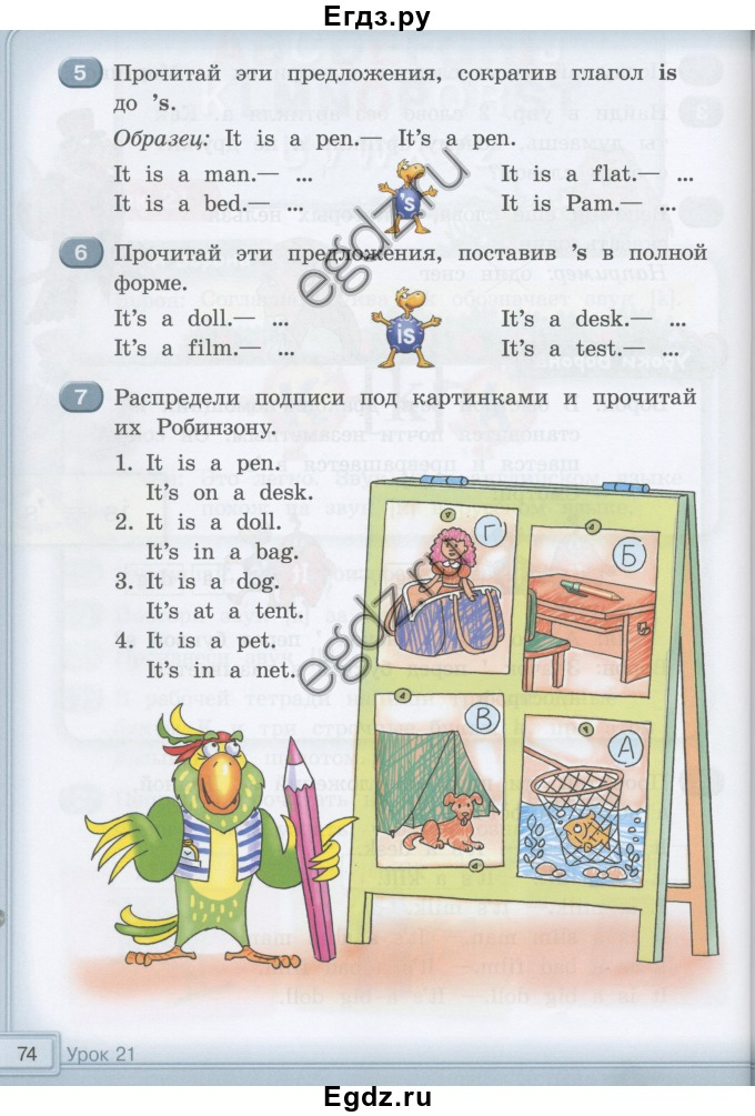 Гдз happy english. за класс