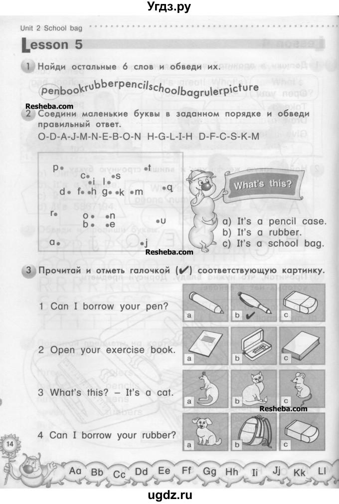 Скачать Решебник По Английскому Рабочая Тетрадь Millie 4 Класс Азарова