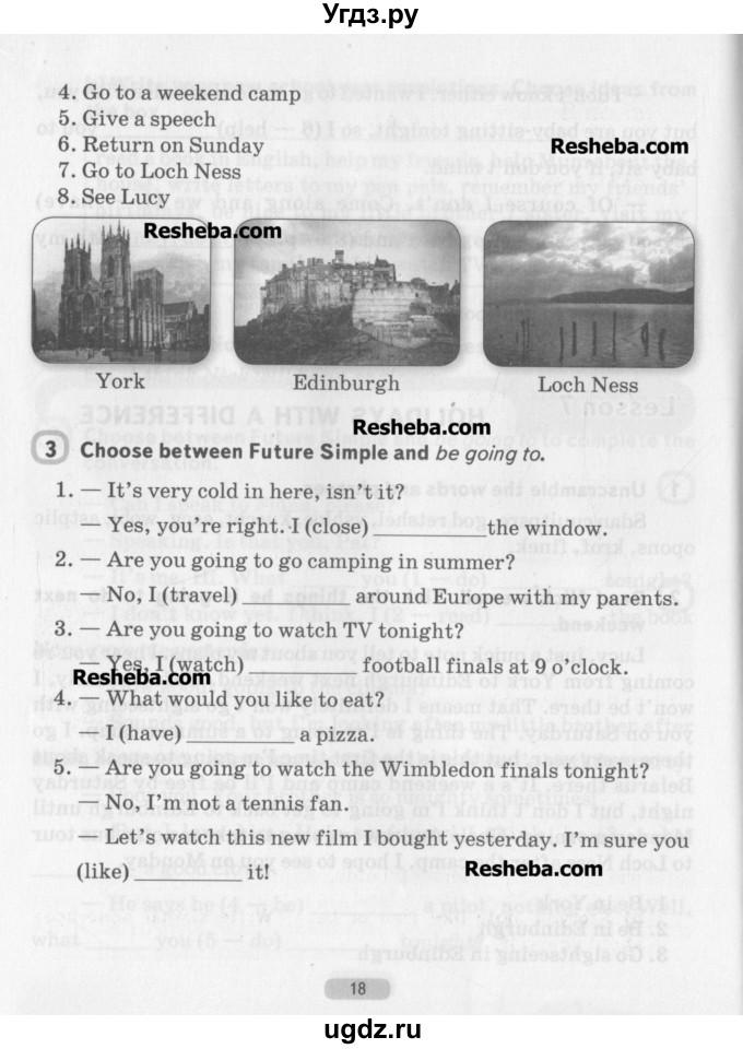 по минск тетрадь 7 решебник английскому языку класс наумова