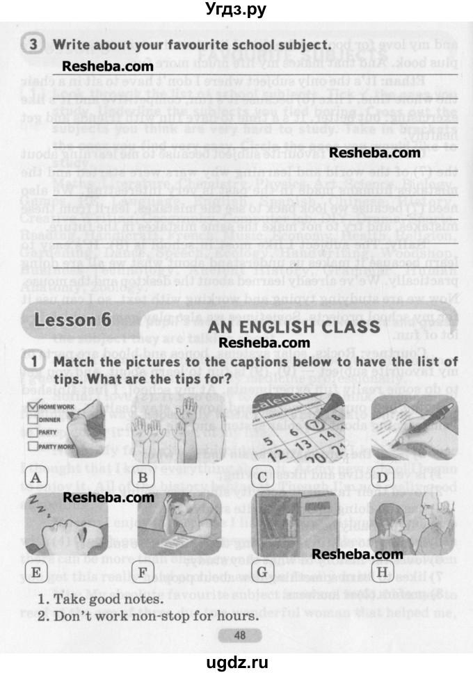 Гдз по рабочей тетради по английскому 6 класс наумова юхнель